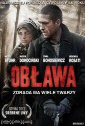 Облава  (2012)