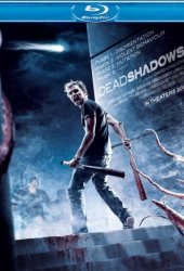 Мертвые тени  (2012)