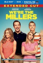 Мы – Миллеры  (2013)