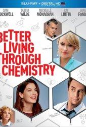 Любовь, секс и химия (2014)