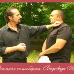 Реальная самооборона. Видеокурс (2012)