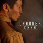 Снайпер Саха (2010)