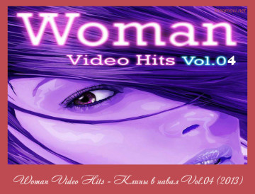 Woman Video Hits - Клипы в навал Vol.04 (2013)