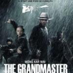 Великие мастера  (2013)