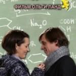Любовь с первого вздоха (2013)