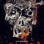 ЗЛО 2 (2013)