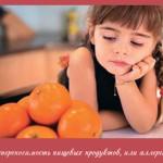 Непереносимость пищевых продуктов, или аллергия?