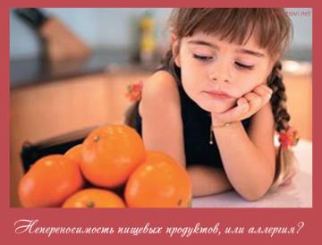 Neperenosimost pishhevyh produktov allergija