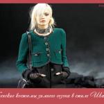 Женские костюмы зимнего сезона в стиле Шанель