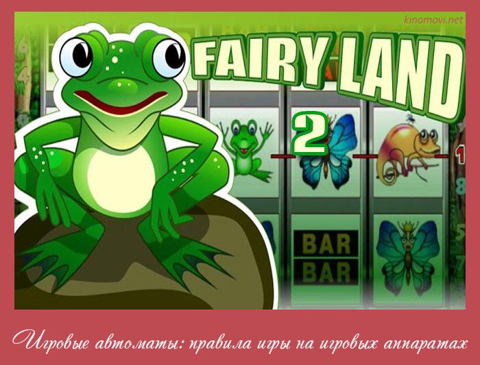 Играть онлайн в Вулкан игровые автоматы на деньги