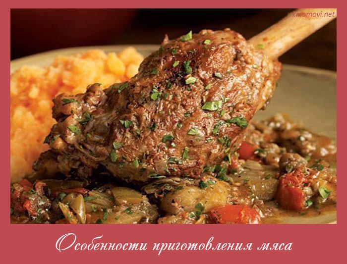 Что приготовить кушать из свинины