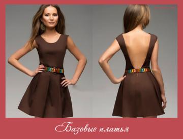 платья красивые с открытой спиной