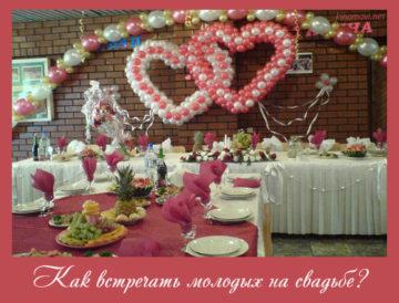 фото шарики на свадьбу