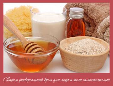 как варить домашний крем