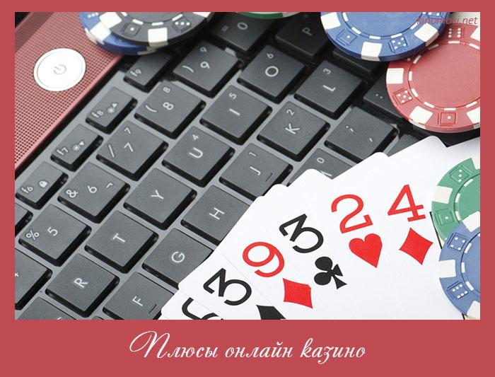 Как создать свой сайт онлайн казино