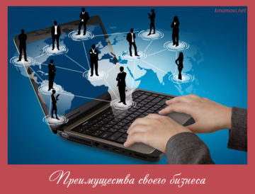принципы оценки бизнеса