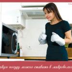 Какую посуду можно ставить в микроволновку?