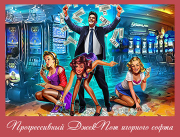 покер онлайн игры