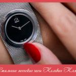 Стильные женские часы Кельвин Кляйн