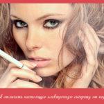 Как отличить настоящую электронную сигарету от подделки