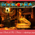 Слот Book of Ra Deluxe – сокровища фараонов