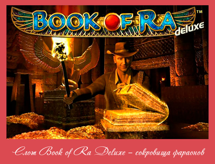 Www.Bookofra Deluxe.Net