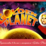 Путешествие в космос с аппаратом «Golden Planet»