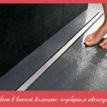 Уют в ванной комнате: подбираем аксессуары