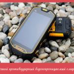 Лучший противоударный водонепроницаемый смартфон