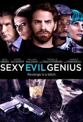 Сексуальный злой гений (2013)