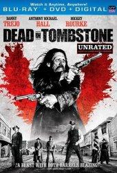 Мертвец в Тумбстоуне  (2013)