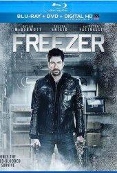 Морозилка (2014)