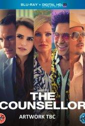 Советник / The Counselor (2013)