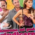 Секс бесплатно, любовь — за деньги (2011)