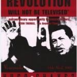 Революцию не покажут по телевизору (2003)