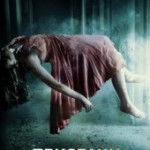 Призраки в Коннектикуте 2: Тени прошлого (2013)