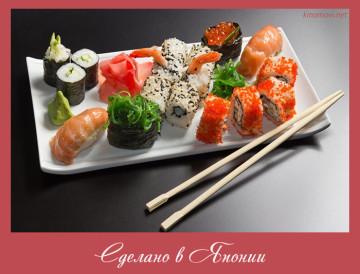 приготовит суши