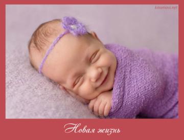фото младенца