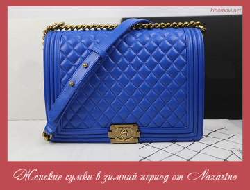 женские сумки для зимы