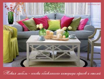 фото ремонт мебели