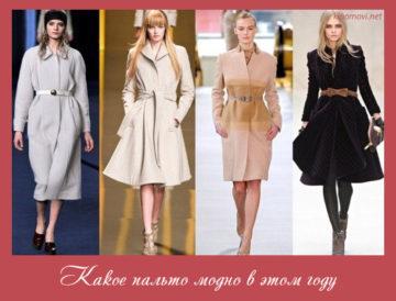 пальто 2016 модные