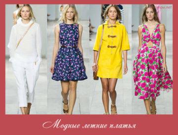 платья летние модные