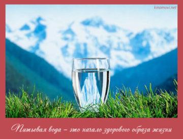чистая питьевая вода