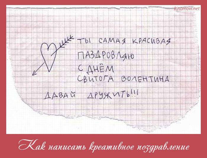 Слова которые можно написать в открытке